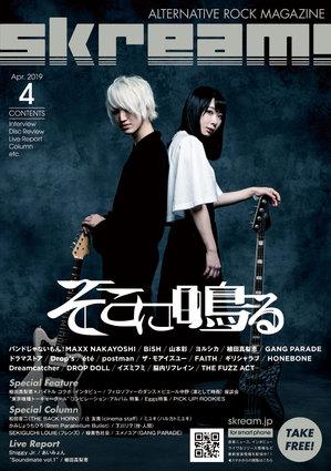 sokoninaru_cover.jpg