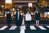奈良発ロック・バンド Split end、6/12に一部店舗限定でニュー・シングル『フェイクワンダーランド』リリース決定