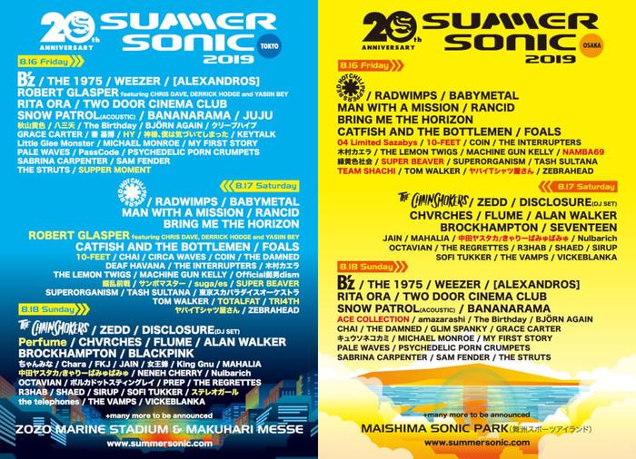 """8/16-18開催""""SUMMER SONIC 2019""""、追加アーティストにヤバT、神僕、フォーリミ、HY、ビーバー、サンボ、秋山黄色ら21組決定"""