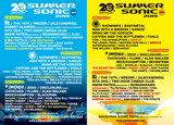"""8/16-18開催""""SUMMER SONIC 2019""""、追加アーティストにamazarashi、the telephones、GLIM SPANKY、緑黄色社会、ヒゲダン、木村カエラ、Charaら17組決定"""