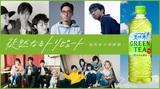 """フジファブリック、崎山蒼志、tofubeats、Saucy Dog、ネクライトーキーが""""徒然草""""を再解釈し楽曲制作する""""徒然なるトリビュート""""始動。フジファブリックによる第1弾「O.N.E」MV公開"""
