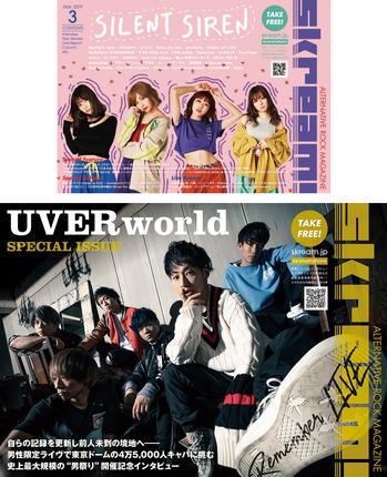 uverworld_cover_hikaku.jpg