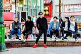 """""""Sundayカミデ""""率いるワンダフルボーイズ、メジャー・デビュー作より「CULTURE CITY」&「LOUVRE」MV(Short Ver.)公開。あいみょんからのコメントも"""