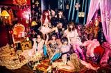 大森靖子率いるアイドル・グループ ZOC、4/30にT-Palette Recordsよりデビュー・シングル『family name』リリース決定