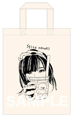 50991_th_Tote bag_HP_Photo-01.jpg