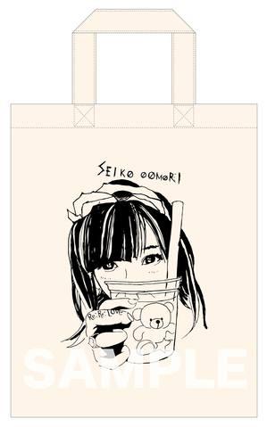 50991_th_Tote bag_HP_Photo-01.jpg