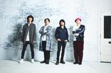 Nothing's Carved In Stone、5/29リリースのニュー・シングルより表題曲「Beginning」MV(Short Ver.)公開