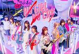Poppin'Party × SILENT SIREN、対バン・ライヴのために書き下ろした新曲「NO GIRL NO CRY」MV公開