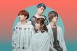 The Winking Owl、6/5リリースの2ndフル・アルバム『Thanksラブレター』から先行配信のリード曲「NEW」MV公開