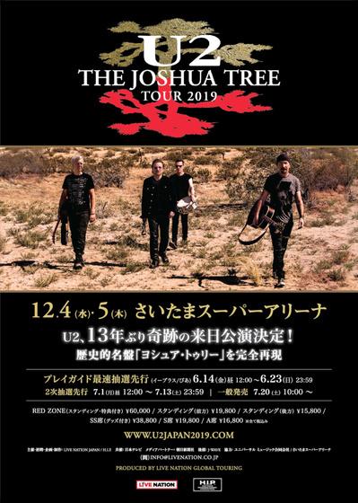 U2_tour.jpg