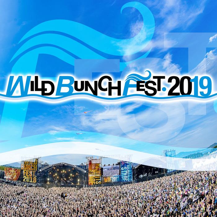 """山口の野外フェス""""WILD BUNCH FEST. 2019""""、出演アーティスト第2弾にザ・クロマニヨンズ、WANIMA、オーラル、ユニゾン、Dragon Ash、キュウソ、SHE'Sら16組決定"""