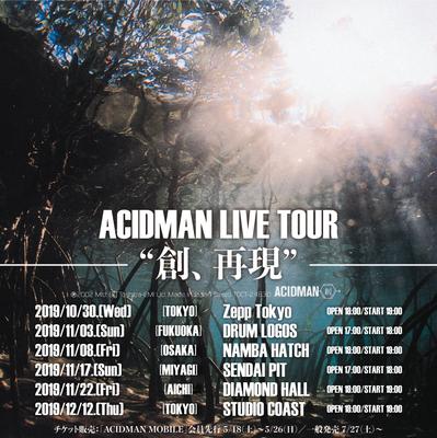 acidman_tour_2.jpg