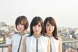 あゆみくりかまき、7/10リリースの1stミニ・アルバム詳細発表。新ヴィジュアルも公開