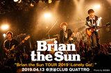 Brian the Sunのライヴ・レポート公開。過剰なくらいの人間らしさを音に落とし込み、自分たちの本質を再確認した、バンド初のワンマン・ツアー・ファイナル公演をレポート