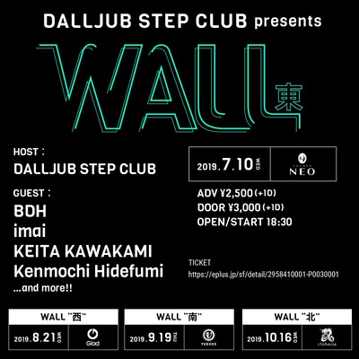dalljub_step_club_flyer.jpg