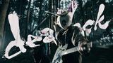 神様、僕は気づいてしまった、5/15リリースの1stフル・アルバム『20XX』より「deadlock」MV公開