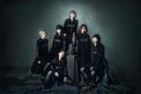 EMPiRE、ツアー全公演即完を受けて7/11マイナビBLITZ赤坂にて追加公演開催決定