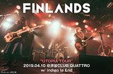 FINLANDSのライヴ・レポート公開。コシミズカヨ(Ba/Cho)のラスト・ライヴとなったリリース・ツアー最終日、不確かな未来に胸をときめかせる逞しさ見せた一夜をレポート