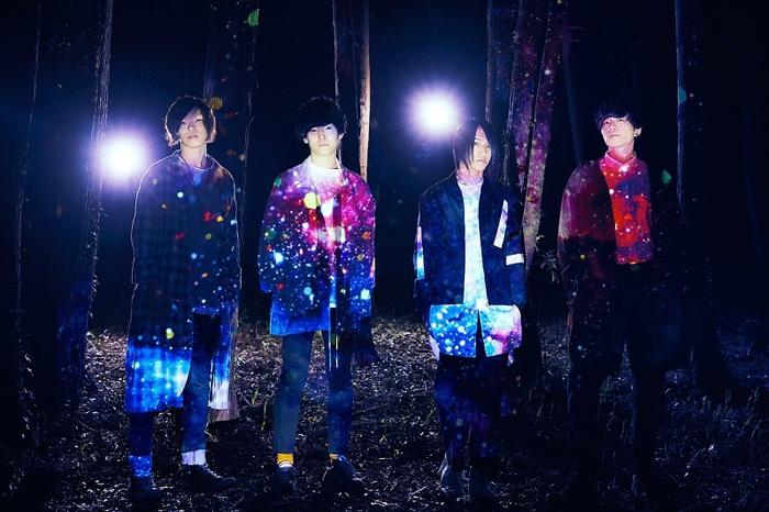 Halo at 四畳半、6/5リリースのニュー・ミニ・アルバム『from NOVEL LAND』よりリード曲「リビングデッド・スイマー」MV公開