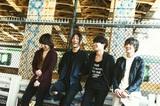 ircle、明日5/8リリースのミニ・アルバム『Cosmic City』より「ラストシーン」MV公開