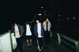 イロムク、7/3リリースの3rdミニ・アルバム『ふたり』全曲トレーラー映像公開。購入者特典&東阪インストア・ライヴ開催も発表