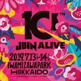 """北海道の夏フェス""""JOIN ALIVE 2019""""、追加アーティスト発表。ADAM at、KENNY & AKUN from SPiCYSOL、ザ50回転ズ出演の""""マチナカヨルイチ × JOIN ALIVE 前夜祭""""開催も決定"""