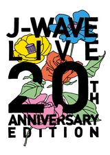 """7/13-15横浜アリーナで開催のライヴ・イベント""""J-WAVE LIVE 20th ANNIVERSARY EDITION""""、出演アーティスト第2弾でフジファブリック、SIRUPら5組発表"""