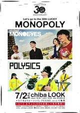 "MONOEYES × POLYSICS、7/2千葉LOOKにてツーマン・ライヴ""MONOPOLY""開催決定"
