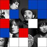 NICO Touches the Walls、6/5リリースのニュー・アルバム『QUIZMASTER』から「18?」先行配信スタート