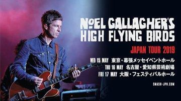 noel_tour.jpg