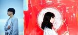 """大橋ちっぽけ&Kaco、8月に企画ツアー""""坊っちゃん、マドンナ 3色だんごツアー""""開催"""