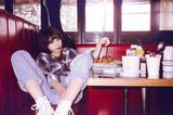 """アユニ・D(BiSH)によるソロ・バンド・プロジェクト""""PEDRO""""、7月より初のツアー""""DOG IN CLASSROOM TOUR""""開催決定。サポート・ギタリストとして全公演に田渕ひさ子参加"""