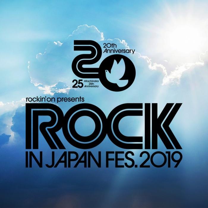 """""""ROCK IN JAPAN FESTIVAL 2019""""、第4弾出演者にUVERworld、WANIMA、あいみょん、[ALEXANDROS]、ユニゾン、sumika、Mrs. GREEN APPLE、くるり他51組決定"""