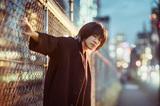 シンガー・ソングライター ROU、7/7渋谷で『EP』リリース・ワンマン開催決定