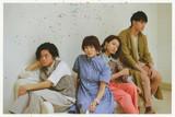 緑黄色社会、明日5/29リリースのニューEP表題曲「幸せ」MV公開