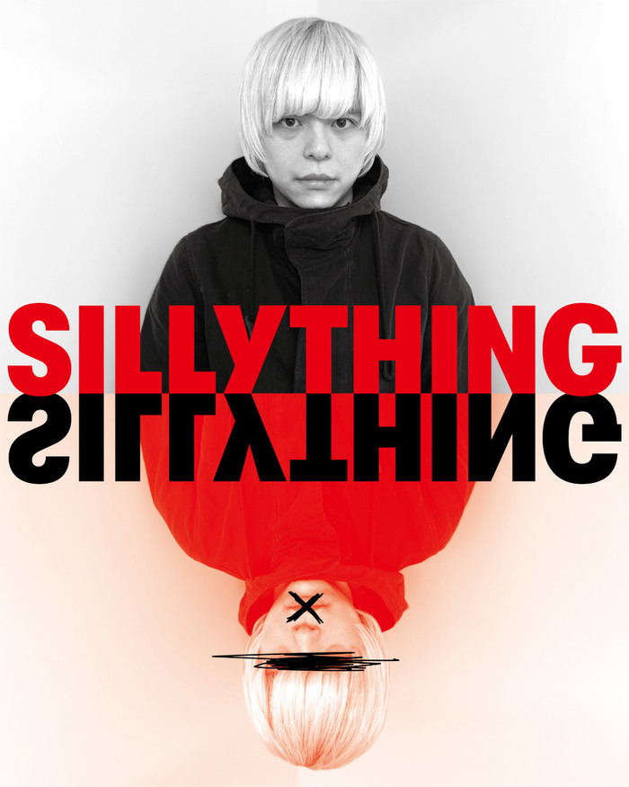 "SILLYTHING、自主企画""Back in the SILLYTHING""にHINTO、ラッキーオールドサン、CRYAMY出演決定"