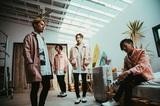 Sunrise In My Attache Case、4ヶ月連続配信シングル第1弾「Going Crazy」MV公開