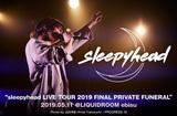 sleepyheadのライヴ・レポート公開。初の全国ツアー・ファイナル、洗練極まるニュー・モードでネクスト・フェーズ突入の証左を示したLIQUIDROOM公演をレポート