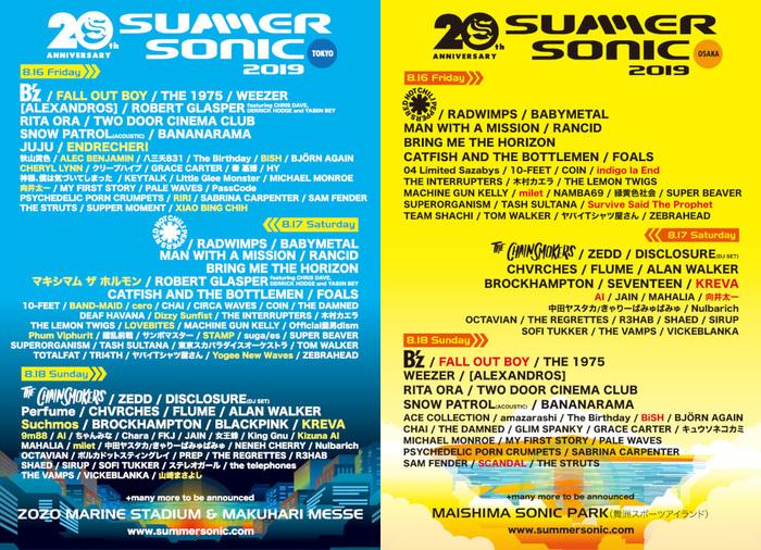 """8/16-18開催""""SUMMER SONIC 2019""""、追加アーティストにSuchmos、BiSH、indigo la End、SCANDAL、向井太一、Yogee New Waves、miletら決定"""