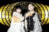 toitoitoi、6/5リリースのニュー・アルバム『ブランニューケモノロード』詳細発表