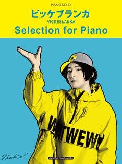 vickeblanka_piano.jpg