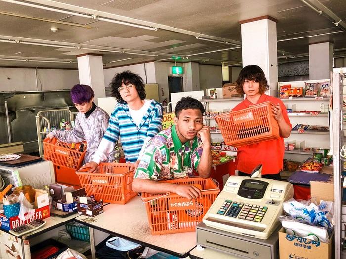 ヤングオオハラ、本日5/15配信スタートのシングル「中南海」MV公開