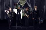 女王蜂、本日5/22リリースのニュー・アルバム『十』より貞子と共演した「聖戦」MV公開