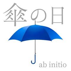 傘の日_jkt.jpg