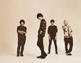 """BUMP OF CHICKEN、11/3-4にニュー・アルバム・リリース・ツアー""""aurora ark""""ファイナルを東京ドームで5年4ヶ月ぶりに開催。楽曲ストリーミング配信も開始"""