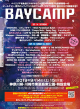 """""""BAYCAMP 2019""""、第4弾出演者にキュウソ、シネマ、フレデリック、ネクライトーキー、Rei、ロザリーナら決定。ヘッドライナーはSHISHAMOとTAKKYU ISHINOに"""