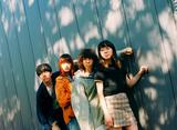 Crispy Camera Club、8/7に2ndミニ・アルバム『ROMA』リリース決定。新アー写公開