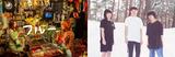 """アーティスト育成プロジェクト""""GIANT LEAP""""、9月に東阪にて主催ライヴ""""GIANT LEAP THE LIVE vol.3""""開催決定。出演者にフルー、gingerも"""