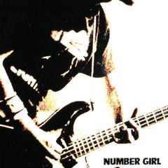 NUMBER_GIRL_LIVE_ALBUM.jpg