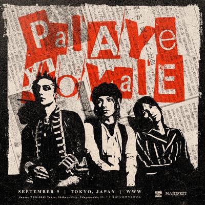 Palaye_Royale_SQUARE.jpg